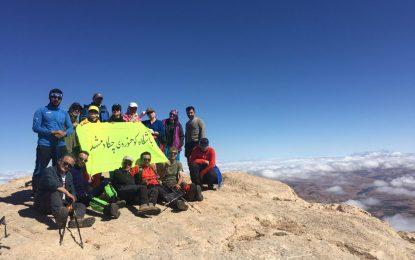 گزارش صعود به قله سالوک