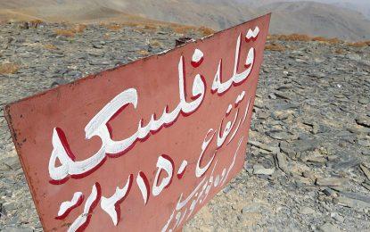 صعود خط الراس قله فلسکه به چمن ۳ و برگشت از شیشه گران{اجرا شده}