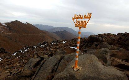 صعود قله  یخچال همدان ۳۵۸۰ متر { اجرا شده }