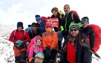 گزارش صعود به قله تیغ اره