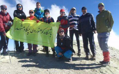 گزارش صعود به قله تفتان (طرح سیمرغ)