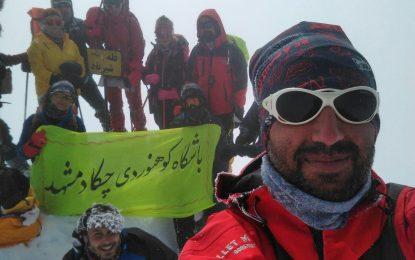 گزارش صعود قله شیرباد از پیست اسکی