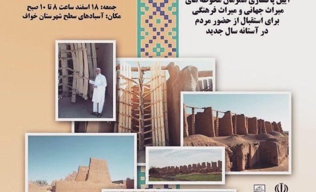 جاذبه های تاریخی خواف و دیدار از آسبادهای نشتیفان