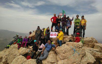 گزارش برنامه صعود به قله دال فریمان مورخه ۱۰/۱/۹۷ باشگاه کوهنوردی چکاد مشهد