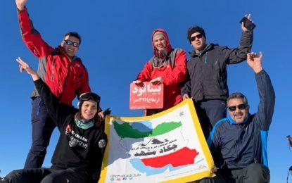 گزارش تصویری صعود زمستانی یک روزه قله بینالود